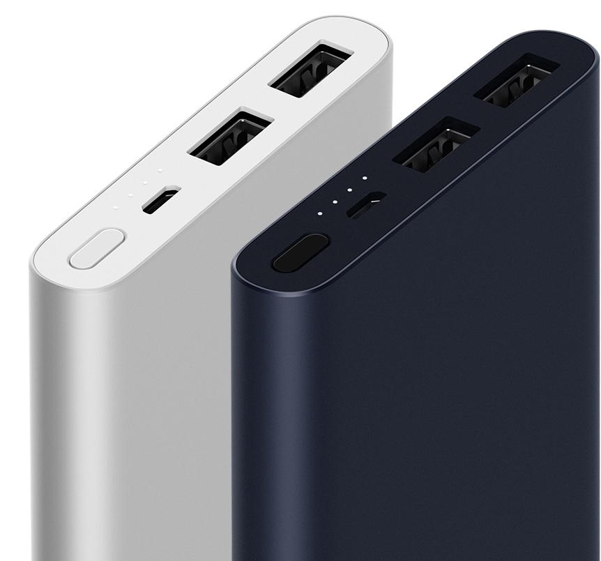 10000мАч Mi Power Bank 2S